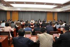杭州市萧山区召开第二轮中央生态环保