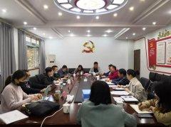 自贡市2019年度省级农村生活污水治理