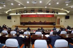 安徽省第四生态环境保护督察组督察铜