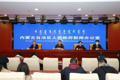 内蒙古自治区政府召开打好污染防治攻