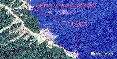 永州市江永县自然保护地生态环境问题