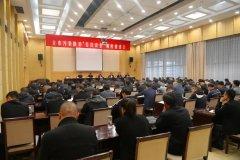 确保完成年度目标 徐州市召开污染防治