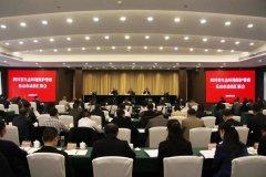 四川省第二轮第三批省级生态环境保护