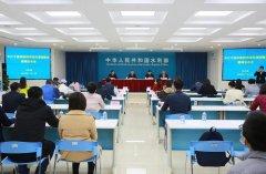 水利部举行长江干流岸线利用项目清理