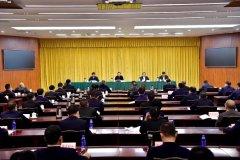四川省环保督察组进驻眉山市开展省级
