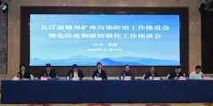 西南4省市签订合作协议,共同守护长江生态环境安全!