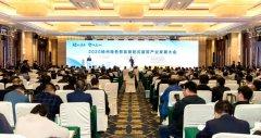 2020扬州绿色智能装配式建筑产业发展