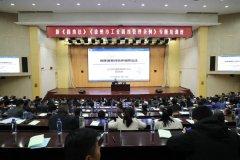 加强固废监管,徐州市生态环境局组织