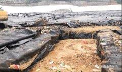 湘潭市双马垃圾填埋场超期超负荷运转