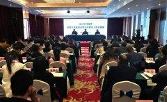 河南省生态环境厅举办环境污染防治攻