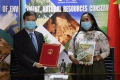 中国与博茨瓦纳签署应对气候变化南南合作文件 开启中