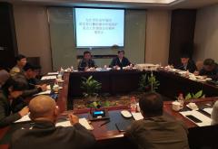 九江市生态环境局第一时间部署落实鄱