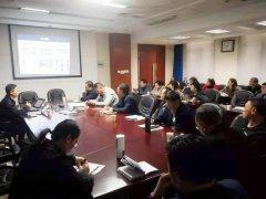 徐州市生态环境局组织开展大气源清单