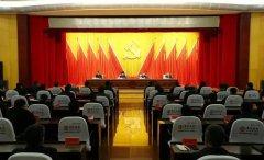 黑龙江省第四生态环境保护督察组督察