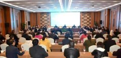 2020年河南省黄河流域生态保护专项督察工作省直部门见