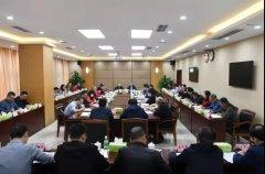重庆市委巡视意见反馈以来,巡视整改