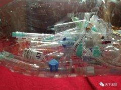 医疗废物焚烧行业优先控制化学品减排,得这么做