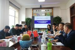 首个!黑龙江省农村生活垃圾非焚烧低温处理大气污染物