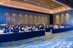 2020东海论坛-砂石生产工艺全流程解析研讨会召开