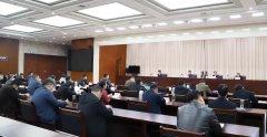 济宁市污染防治攻坚推进大会召开