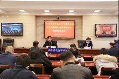 山东省2020年冬季至2021年春季大气污染强化治理专项行