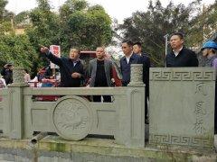 自贡市领导调研督导釜溪河流域治理工作