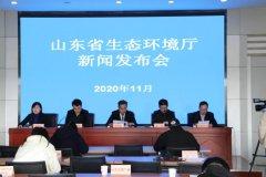 山东省发布2020年10月和1―10月全省生