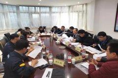 生态环境部对黑龙江省辐射环境监测与