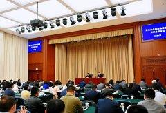 第二次全国污染源普查工作总结会议在京