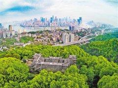 重庆加快推进长江保护地方立法