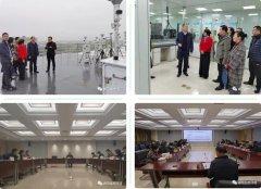 湖南省生态环境厅专题研究特护期空气