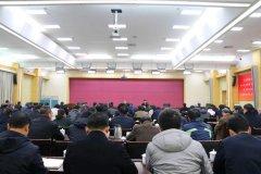 亳州市召开中型网格大气污染防治攻坚