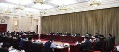 四川省召开省污染防治攻坚战领导小组