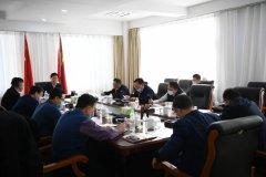 黑龙江省生态环境厅召开厅长办公会议