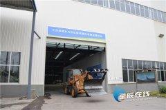 湖南省长沙县大件垃圾资源化处置形成