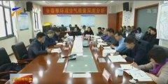 宁夏生态环境部门突查排污企业