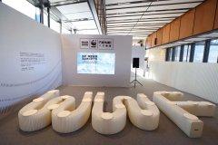 为自然减塑为生活减缚 WWF净塑自然沉浸式体验艺术展在京开幕