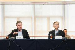 中国环境与发展国际合作委员会2020年圆