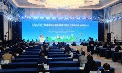 啥是碳中和?全球首家研究院在南京揭