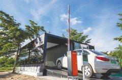 海南省聚焦新能源汽车全产业链发展,有望成为新能源汽