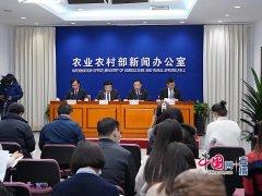 农业农村部介绍长江流域重点水域禁捕