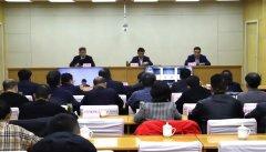 山东省重污染天气应对工作视频会议召