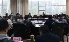 四川省生态环境厅到眉山市参加冬季大