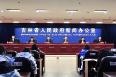 《吉林省生态环境保护条例》明年起施