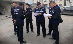 徐州市公布一批环境违法大案要案