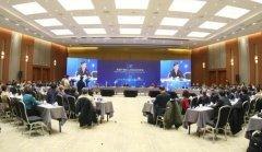"""""""美丽中国百人论坛2020年会""""在京举办"""