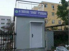 台州市生态环境局督查企业问题整改以