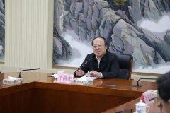 山东省副省长于国安主持召开视频会议