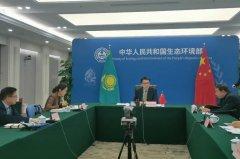 中哈环保合作委员会第八次会议召开
