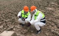 2021中国国际土壤修复及油泥治理峰会将于2021年3月25-